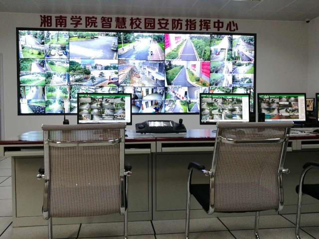 湖南省湘南学院智慧欧冠联赛万博a系统项目