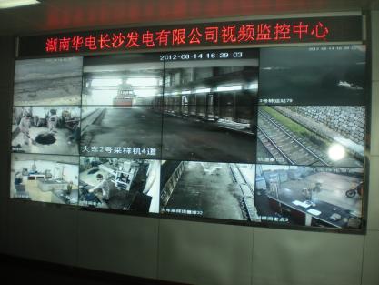 湖南华电长沙发电有限公司燃料采制化监控系统项目